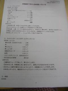 toma8.JPG