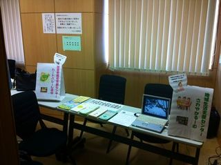 20121013kokorofesta1.JPG