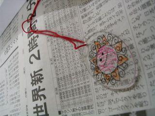 20141005sendagayamaturi10.JPG
