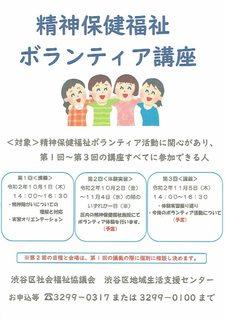 CCF20200829.jpg