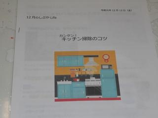 DSCN7074.JPG