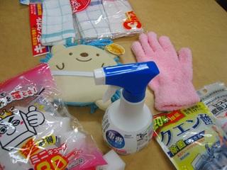 お掃除用品.jpg