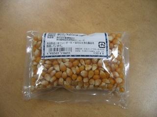 トウモロコシ豆.jpg