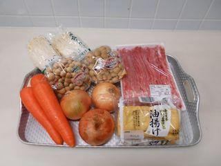 材料(野菜・肉).JPG