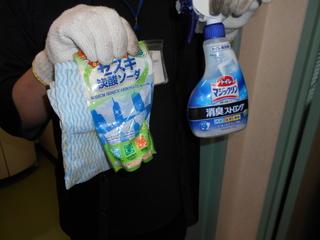 洗剤.JPG