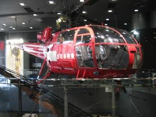 消防ヘリコプター.jpg