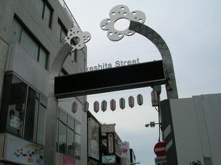 竹下通り入口.jpg