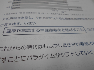 資料Life3.JPG