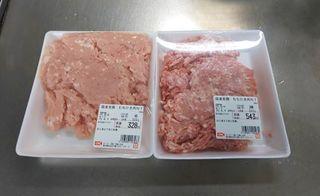 鶏挽肉.JPG