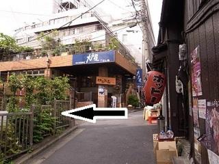 fureaikaikan7.JPG